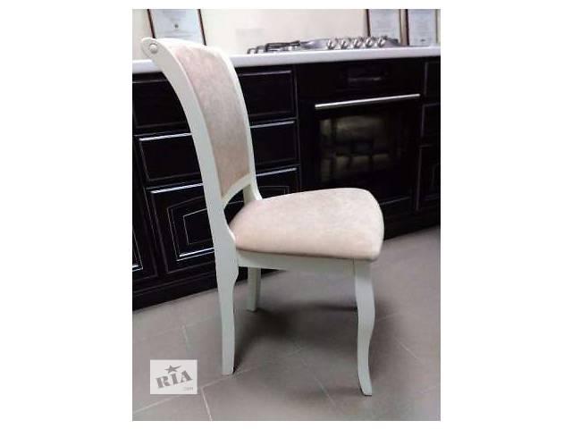 Распродажа! Мягкие стулья Кабриоль из дерева со скидкой!- объявление о продаже  в Киеве