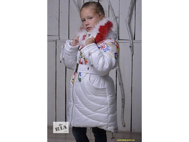 продам Распродажа. От производителя. Теплое зимнее пальто (куртка) на девочку.  бу в Одессе
