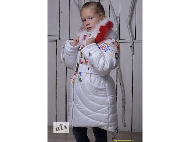 бу Распродажа! Зимнее теплое пальто (куртка) на девочку. От производителя. в Харькове