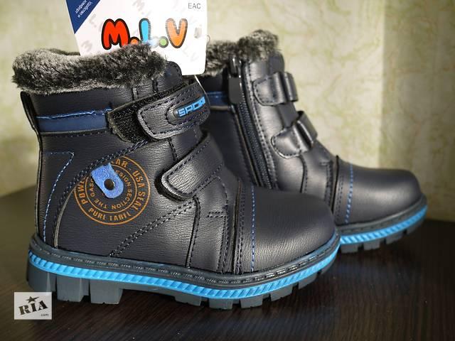 Распродажа!Зимние ботинки для мальчика- объявление о продаже  в Черняхове