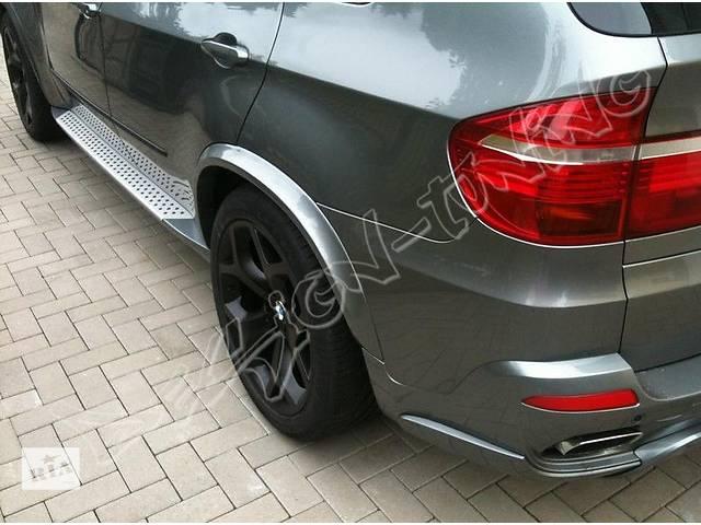 РАСШЕРИТЕЛИ НА АРКИ BMW X5 E70 (ПОЛЬША)- объявление о продаже  в Киеве