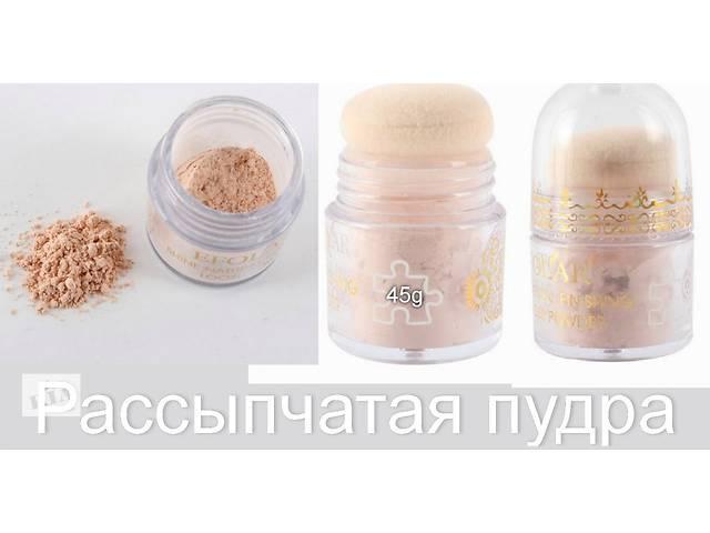 купить бу Рассыпчатая пудра для всех видов кожи в Киеве