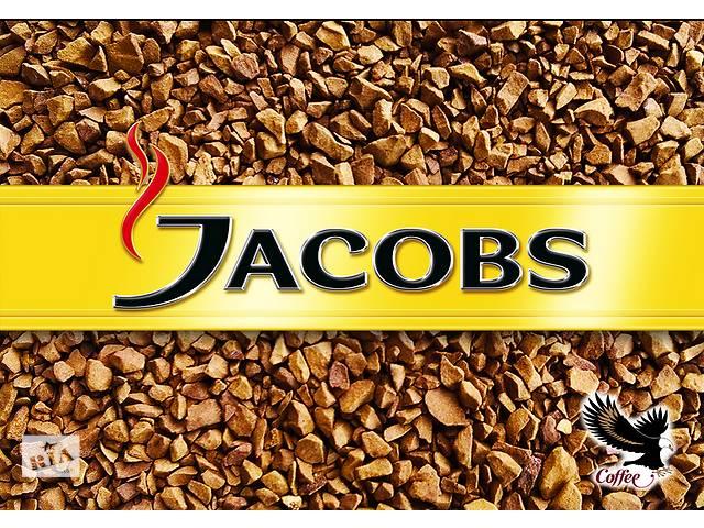 купить бу Растворимый кофе Jacobs Monarch весовой  в Украине