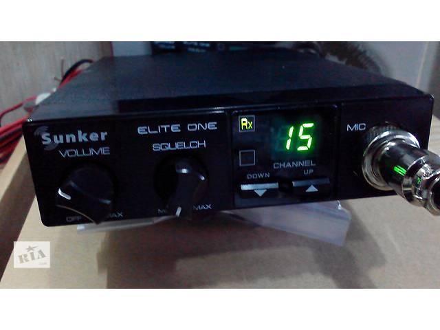 купить бу Рация, радиостанция Sunker CB Elite One в Львове