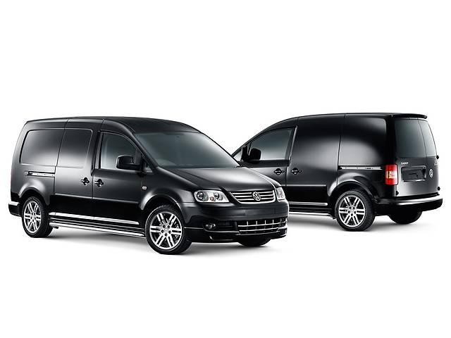 Разборка Кадди Авто Разборка Caddy Шрот Кадди- объявление о продаже  в Черкассах