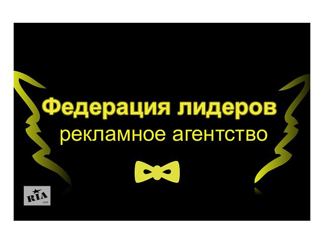 купить бу Раздача листовок, флаеров, визиток г. Ялта в Ялте (Республика Крым)