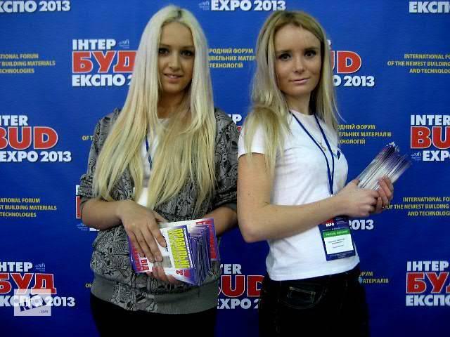 продам раздача листовок промоутерами, расклейка объявлений,распространение в почтовые ящики бу в Киеве