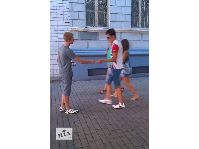 Раздача рекламы на улицах, перекрестках Днепропетровск- объявление о продаже  в Днепре (Днепропетровске)