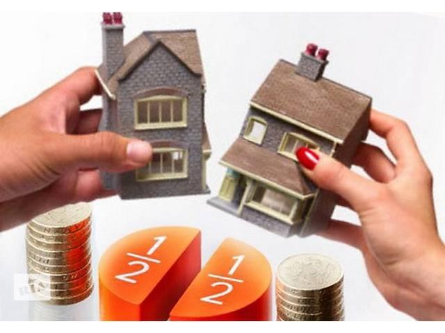 Продажа доли квартиры полученной по наследству менее 3 лет в собственности
