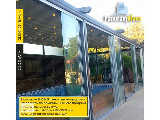 Раздвижное безрамное остекление PanoramGlass- объявление о продаже  в Львове