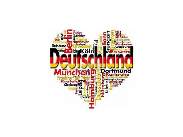 продам Разговорный клуб немецкого   языка бу  в Украине