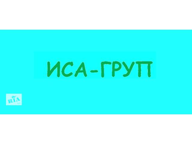 бу Размещение наружной рекламы на востоке Украины  в Украине