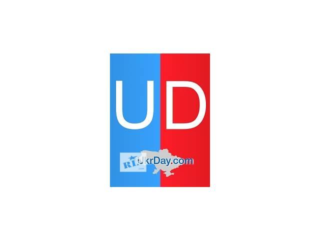купить бу Размещение статей на UkrDay.com  в Украине
