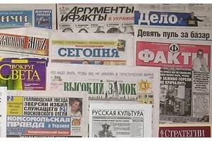 Рекламы в прессе