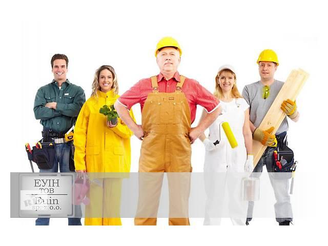 Разнорабочие в Польшу на строительство- объявление о продаже   в Украине