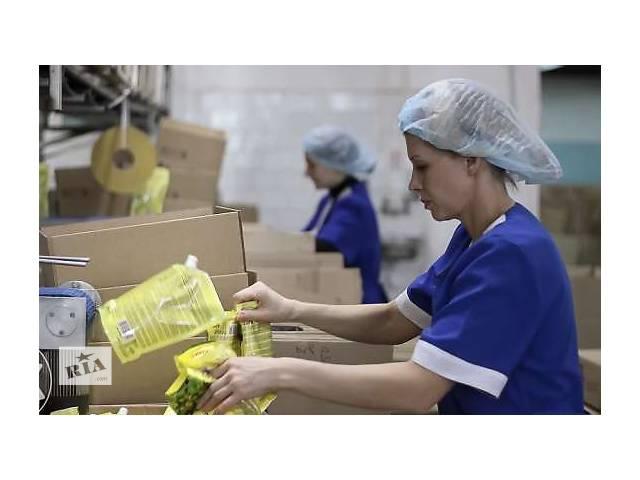 Разнорабочий на упаковку продуктов в Польшу. Работа за границей.- объявление о продаже   в Украине