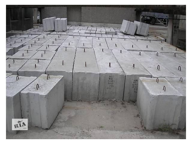 Разнорабочий на изготовление элементов из бетона в Польшу- объявление о продаже   в Украине