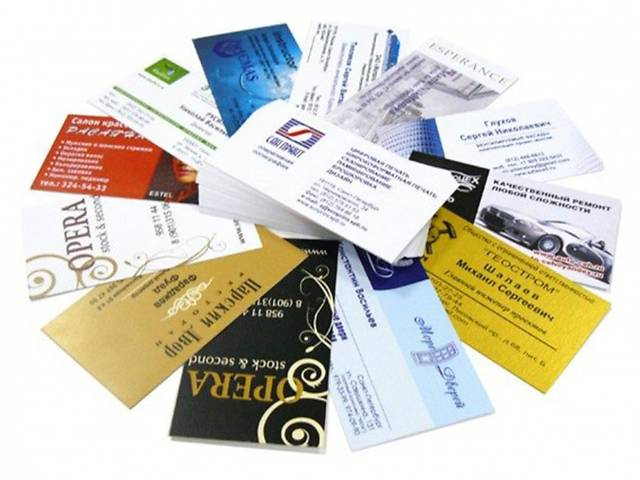 бу Разработка, печать визиток, кременчуг  в Украине
