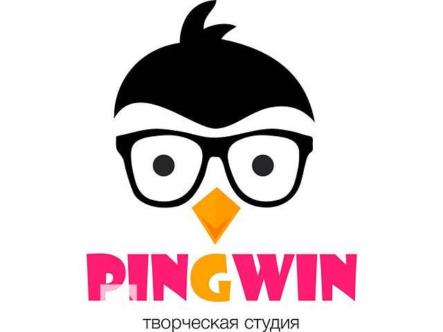 продам Разработка профессионального логотипа Харьков бу в Харькове