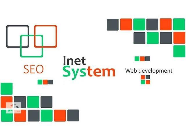 продам Разработка сайтов в Одессе бу в Одессе