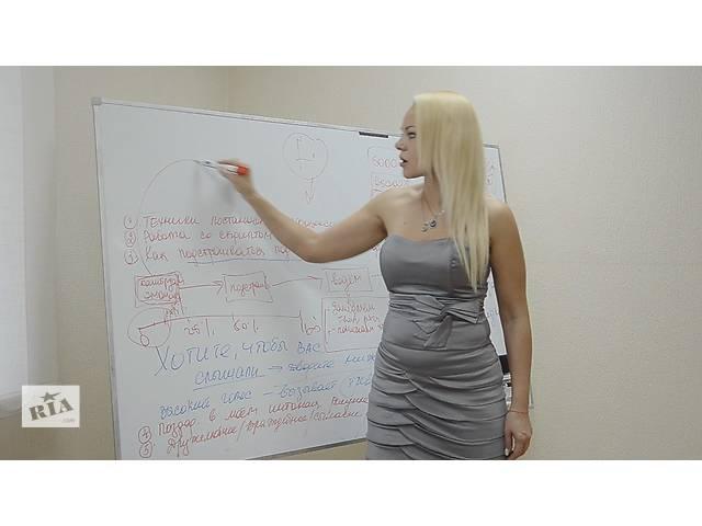 купить бу Разработка и внедрение скриптов продаж  в Украине