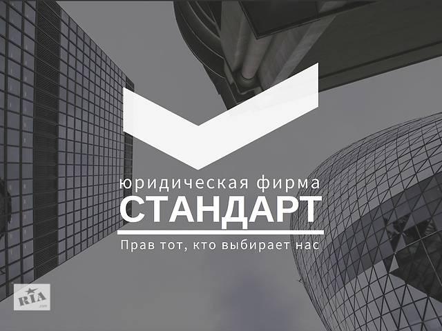 купить бу Разрешение на торговлю Днепропетровск в Днепре (Днепропетровск)