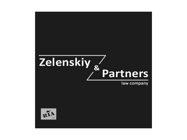 купить бу  Разрешение на выполнение работ повышенной опасности  в Украине