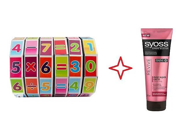 Головоломка ребенку. Кубик-рубик и шампунь Syoss в подарок!!!- объявление о продаже  в Киеве