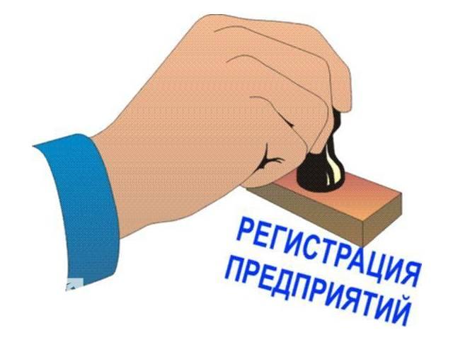продам Регистрация (перерегистрация) ООО, ФЛП, ПП бу  в Украине