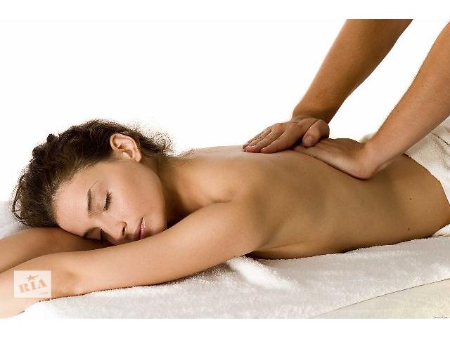 Реабилитация и массаж у Вас на дому!- объявление о продаже  в Полтаве