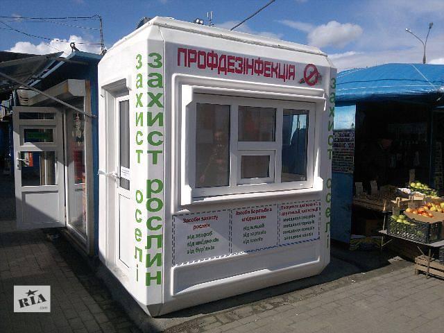 продам реализатор на рынок Привокзальный бу в Виннице