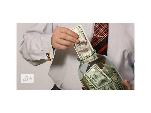 продам Реальная помощь в быстрой продаже бизнеса,автотранспорта и др. бу в Киеве