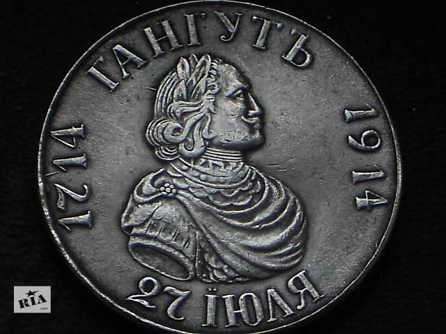 купить бу Редкие рубли в Киеве