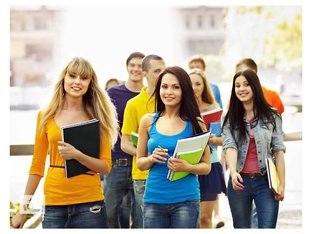Реферати, курсові, дипломні, дисертації, наукові статті- объявление о продаже   в Украине