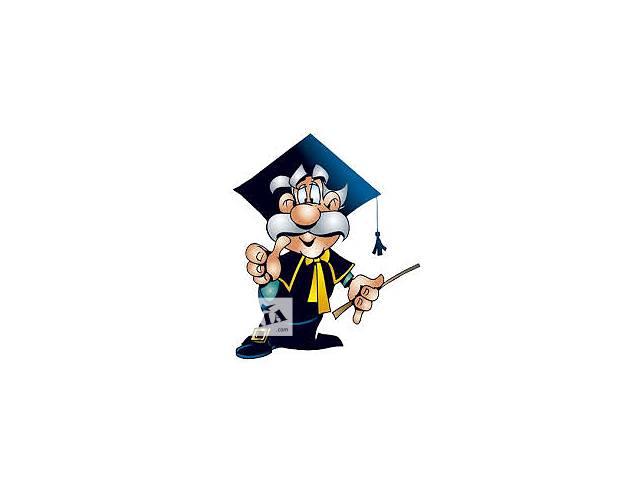 Рефераты курсовые дипломные работы и магистерские работы на  Рефераты курсовые дипломные работы и магистерские работы на заказ объявление о продаже в