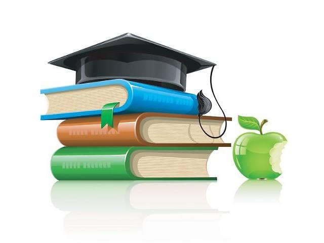 Рефераты, курсовые и дипломные работы- объявление о продаже  в Тернополе