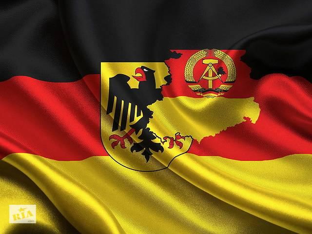 Запрошуємо до Німеччині- объявление о продаже  в Тернополе