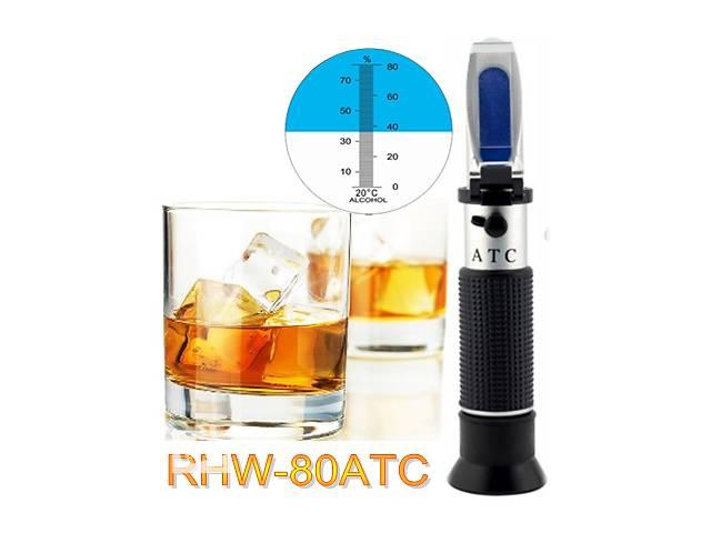 продам Рефрактометр для алкоголя RHW-80ATC алкоголь:0-80% бу в Южном (Одесской обл.) (Южный)