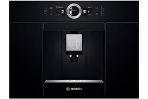 Новые Кофемашины для дома Bosch