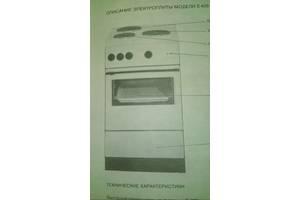 Нові Холодильники, газові плити, техніка для кухні Gorenje