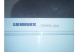 б/у Морозильные камеры Liebherr