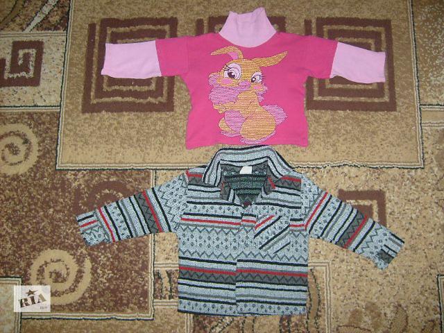 бу реглан+ рубашка в Вознесенске