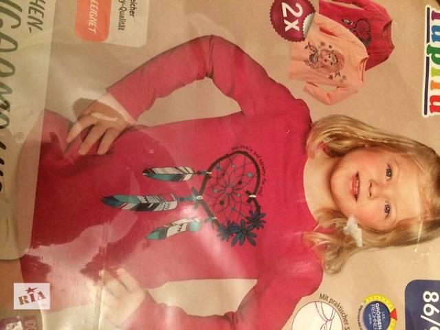 Регланы для девочек Германия- объявление о продаже  в Виннице