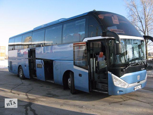 Регулярные рейсы из Донецка в Россию на комфортных автобусах.- объявление о продаже  в Донецке