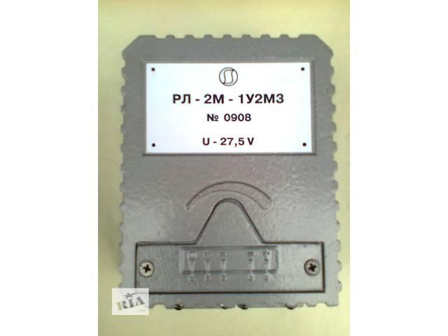 купить бу регулятор напряжения РЛ-2М-1 в Запорожье