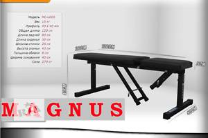 Регулируемая скамья для жима  Magnus  Отправка без предоплаты