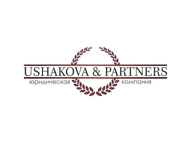 купить бу Регистрация Частного предпринимателя (ФЛП) в Днепропетровской области