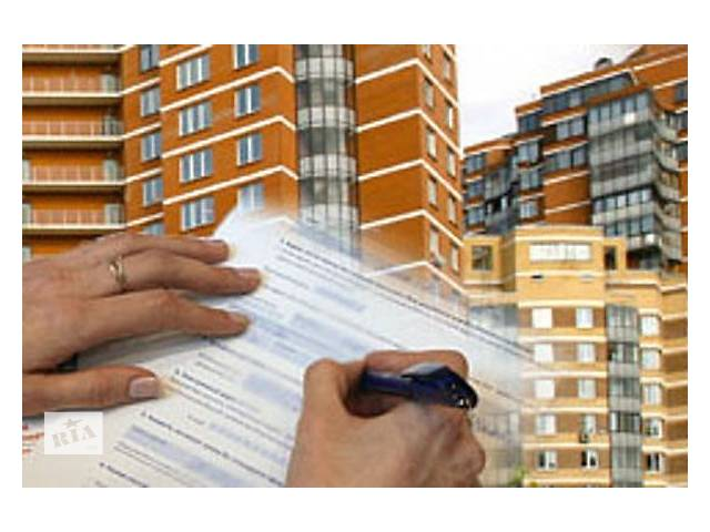 бу Регистрация места жительства (прописка в Днепре (Днепропетровске)