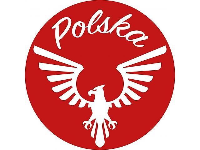 бу Регистрация на Польшу  в Украине
