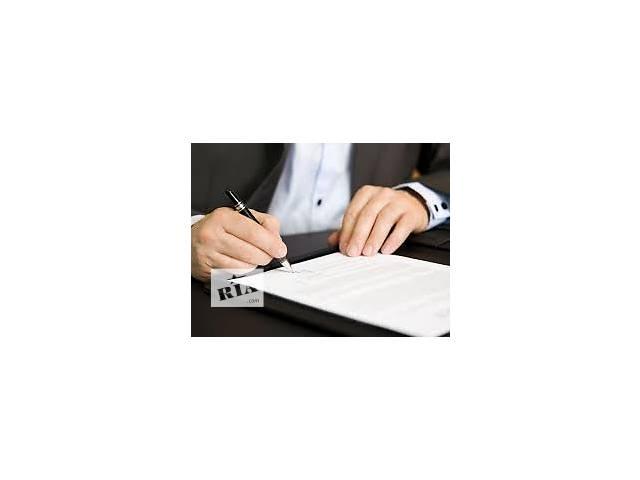 Регистрация, перерегистрация общественных ообъединений- объявление о продаже   в Украине